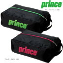 【全品10%OFFクーポン対象】「2017新製品」Prince(プリンス)[シューズケース PR789 PR789]テニスバッグ