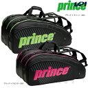 【1000円引クーポン対象】「2017新製品」Prince(プリンス)[ラケットバッグ(9本入) TT7