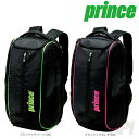 【エントリーでポイント10倍!】「2017新製品」Prince(プリンス)「バックパック TT703」テニスバッグ