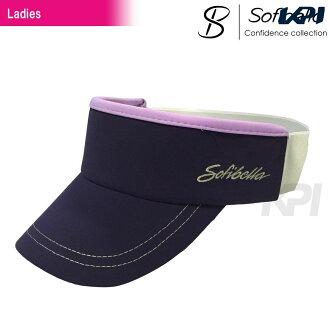 Sofibella (sofibera)