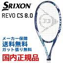 【全品10%クーポン】スリクソン SRIXON テニス硬式テ...