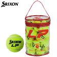 「2016モデル」スリクソン(SRIXON)エルピー LP 30球入り 1パック ノンプレッシャーテニスボール 硬式テニスボール