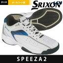 スリクソン SRIXON テニスシューズ ユニセックス SPEEZA2 ALL COURT スピーザ2 オールコート用テニスシューズ SRS-670 SRS670WB