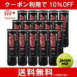 【10%OFFクーポン対象】「2016モデル」SRIXON(スリクソン)SRIXON HD(スリクソンHD) 1箱(15缶/60球)テニスボール