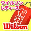【福袋】Wilson(ウイルソン)レディース7点セット Bear Happy Bag Set