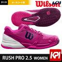 『全品10%OFFクーポン対象』「あす楽対応」ウイルソン Wilson テニスシューズ レディース RUSH PRO 2.5 W Berry/Wh/Pink Glo オールコート用 WRS323690 『即日出荷』