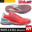 【全品10%OFFクーポン対象〜11/17】「あす楽対応」ウイルソン Wilson テニスシューズ レディース KAOS 2.0 ALL Women's ケイオス 2.0 オールコート用 WRS323860 『即日出荷』