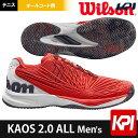 ウイルソン Wilson テニスシューズ メンズ KAOS 2.0 ALL Men's ケイオス 2.0 オールコ