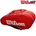 【全品10%OFFクーポン対象】ウイルソン Wilson テニスバッグ SUPER TOUR 3 COMP RED ラケットバッグ 15本入 WRZ840815