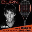 「12月末発売予定※予約」「2017新製品」Wilson(ウイルソン)「BURN 95 COUNTERVAIL(バーン95 カウンターヴェイル) WRT734110」硬式テニスラケット