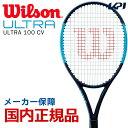 【全品10%OFFクーポン対象】Wilson(ウイルソン)「ULTRA 100 CV(ウルトラ100CV) WRT737320」硬式テニスラケット【ウイルソンラケットセール】