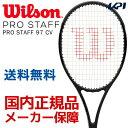 「あす楽対応」「グリップテーププレゼント」「2017新製品」Wilson(ウィルソン)「PRO STAFF 97 CV(プロスタッフ97 CV) WRT739120」硬式テニスラケット『即日出荷』【kpi_d】