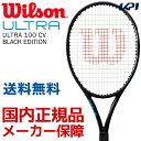 『10%OFFクーポン対象』「あす楽対応」ウイルソン Wilson テニス硬式テニスラケット