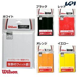 【10%OFFクーポン対象▼〜6/20】「あす楽対応」「日本製」Wilson(ウイルソン)「プロ・オーバーグリップ(3本入り) WRZ4020」オーバーグリップテープ 『即日出荷』