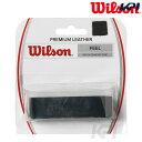 『10%OFFクーポン対象』「2017新製品」Wilson(ウイルソン)「PREMIUM LEATHER(プレミアムレザー) WRZ470300」リプレイスメントグリップテープ