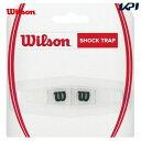 「新パッケージ」Wilson(ウイルソン)ショック・トラップ 振動止め【KPI】