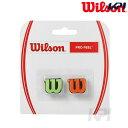 Wilson(ウイルソン)「PRO FEEL(プロフィール)グリーン&オレンジ WRZ537600」振動止め