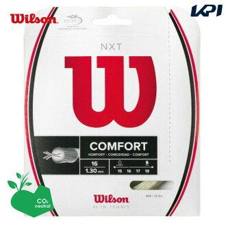 Wilson(윌슨) 경식 테니스 스트링