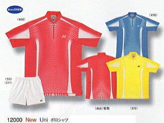 Yonex fair YONEX ( Yonex ) Uni Polo shirts 12000 ' _ _ ' 'correspondence'