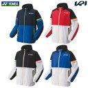 【全品10%OFFクーポン対象】ヨネックス YONEX テニスウェア ユニセックス 裏地付ウォームアップシャツ 52006 2020SS