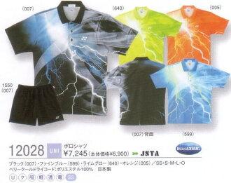 """☆"" 12028 YONEX ( Yonex ) Uni Polo tennis & specialty"