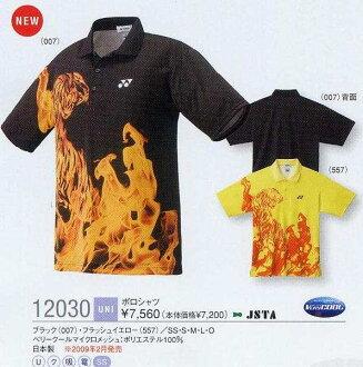 """☆"" 12030 YONEX ( Yonex ) Uni Polo tennis & specialty"