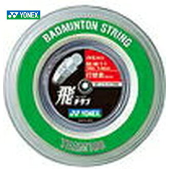 ( Yonex ) YONEX badminton string fs3gm