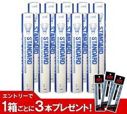 YONEX(ヨネックス)【スタンダードF-1510ダース】シャトルコック