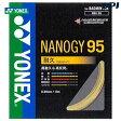 【10%引クーポン対象】YONEX(ヨネックス)「NANOGY95(ナノジー95)NBG95」バドミントンストリング(ガット)