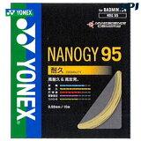 【「ヨネックスフェア」YONEX(ヨネックス)「NANOGY95(ナノジー95)NBG95」バドミントンストリング