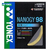 【ポイント10倍】YONEX(ヨネックス)「NANOGY98(ナノジー98)NBG98」バドミントンストリング(ガット)
