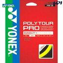 YONEX(ヨネックス)「POLY TOUR PRO 125(ポリツアープロ125) PTGP125」硬式テニスストリング(ガット)【kpi_soy】