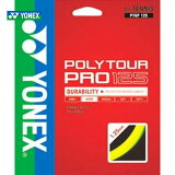 YONEX(ヨネックス)「POLY TOUR PRO 125(ポリツアープロ125) PTGP125」硬式テニスストリング(ガット)