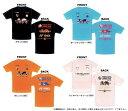 『即日出荷』YONEX(ヨネックス)【Uni ドライTシャツ YOB10300】バドミントンウェア