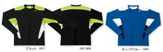 YONEX (Yonex) tennis & specialty