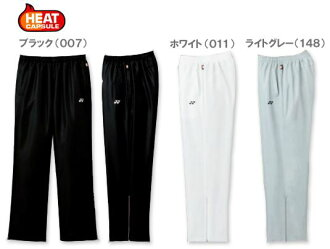 "Wind warmer pants lined with YONEX (Yonex) Uni 80024 ware ""for"""
