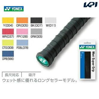 YONEX ( Yonex ) wet Super grip AC103