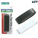 YONEX(ヨネックス)「スーパーレザーツアーグリップ AC126」 リプレイスメントグリップテープ