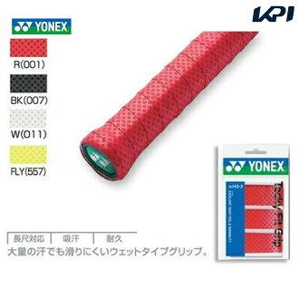 YONEX ( Yonex )