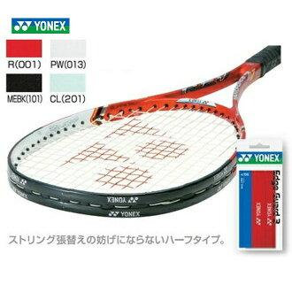 YONEX ( Yonex ) AC156 fs3gm set 3 (racket three minutes)