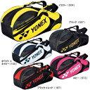 【2012秋の新製品】YONEX(ヨネックス)【ATHLETE 1 series ラケットバッグ(リュック付)6本入りBAG1312R】テニスバッグ