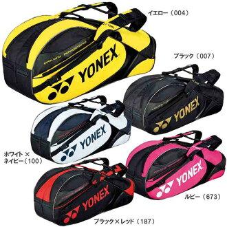 YONEX (요 넥 스) 테니스 가방