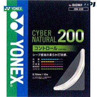 YONEX( Yonex) badminton string fs3gm