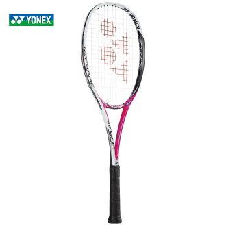 YONEX( Yonex) software tennis racket fs3gm
