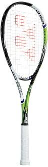 (Yonex) YONEX tennis racquet fs3gm