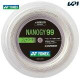 【ヨネックスフェア】【2014モデル】YONEX(ヨネックス)【NANOGY99(ナノジー99)200mロール NBG99-2】バドミントンストリング