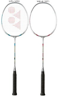 ( Yonex ) YONEX badminton Racquet