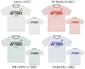 ( Yonex ) YONEX tennis & specialty fs3gm