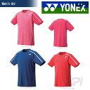 【ポイント10倍】「2016新製品」YONEX(ヨネックス)「Uni ユニシャツ(スリムタイプ) 10149」テニス&バドミントンウェア「2016SS」