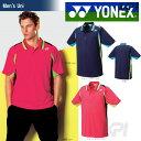 【ポイント10倍】「2016新製品」YONEX(ヨネックス)「Uni ユニポロシャツ(スタンダードサイズ) 10153」テニス&バドミントンウェア「2016SS」
